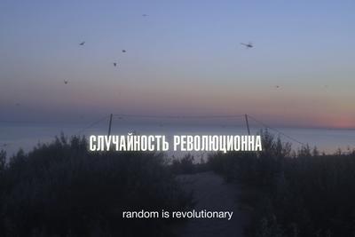 Анна Ротаенко, кадр из видео LUXURIAT