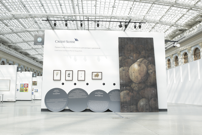 Credit Suisse and Cosmoscow will award the annual Prize for Young Artists for the third time.