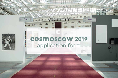 Cosmoscow announces the start of application process for galleries' participation in the Fair in 2019.
