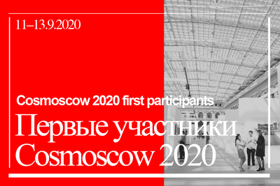Cosmoscow 2020 to take place in September,  announces first exhibitors