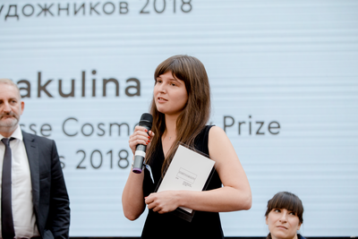 Credit Suisse and Cosmoscow to grant the Young Artist Prize for the fourth time