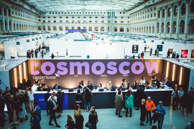 Программа мероприятий Cosmoscow Media Lounge by InStyle