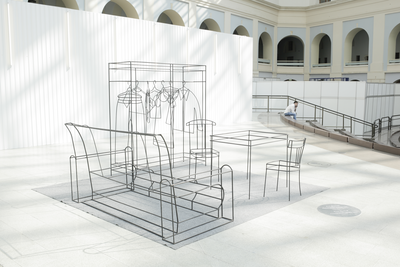 Anya Zholud (b. 1981) Schematic Space of Elementary Happiness, 2007 Metal, welding Various size.